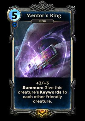 Кольцо Учителя (Card)