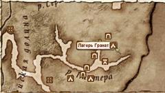 Лагерь Гранат-карта