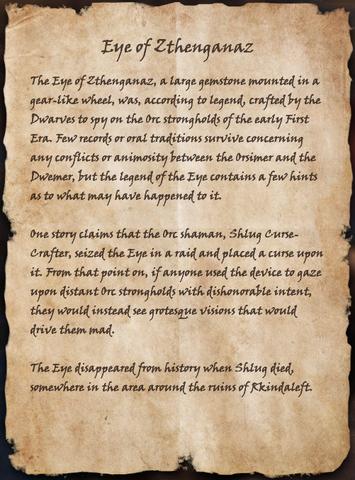 File:Eye of Zthenganaz (Book).png