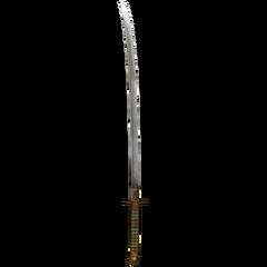 Акавирская катана