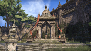 Дорожное святилище Сенчала