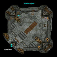 Безмолвные руины - план