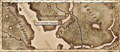 Тритоновая пещера. Карта