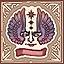 File:Warlock, Mages Guild.jpg