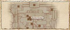 Оружие Резчицы (Карта)