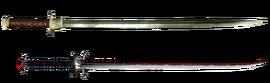 Катана (Акавир)