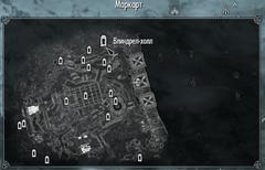 Влиндрел-холл карта