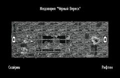 Медоварня Чёрный Вереск