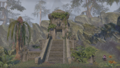 Руины Атаназ