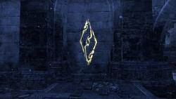 Знак Драконьей Стражи