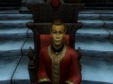 Верховный канцлер Окато
