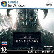 Dawnguard RUS