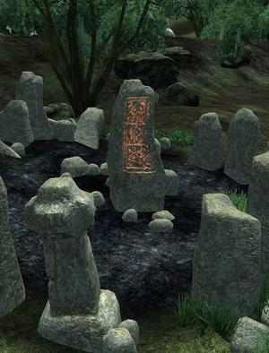 Kamień Shezarra (Oblivion)