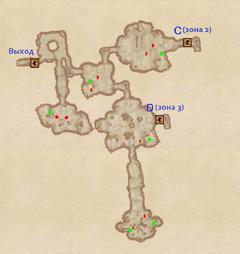 Пещера Потерянный Мальчик - зона 1