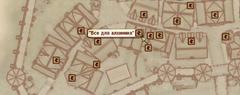 Все для алхимика - карта