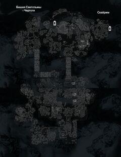 Башня Светотьмы - план