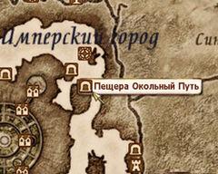 Пещера-Окольный-путь.Карта
