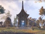 Дорожное святилище башни Хонрик