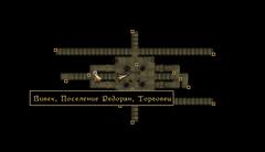 Торговец (Редоран). Карта