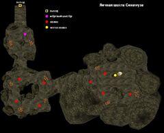 Яичная шахта Синамуза. План