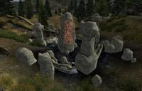 Камень судьбы