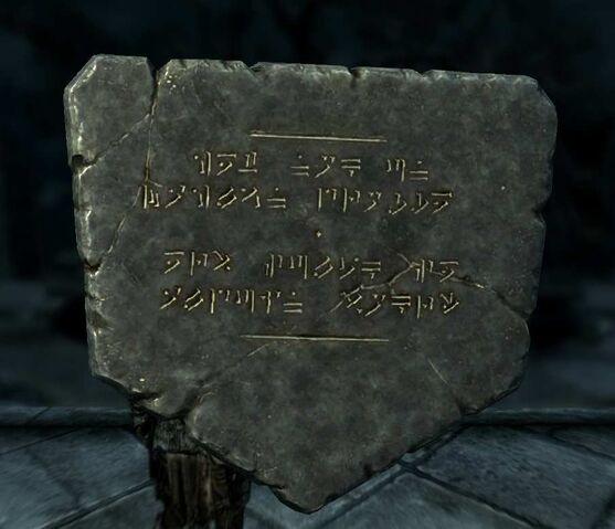 File:DragonStoneBack.jpg
