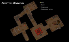 Аркнгтунч-Штурдумц (план)