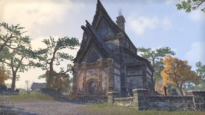 Здание в Ветреной крепости 1