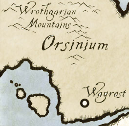 Орсиниум карта
