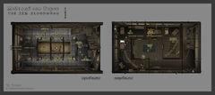 План Медового зала Тирск (Bloodmoon)