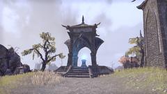 Дорожное святилище Дозора Дэйвона