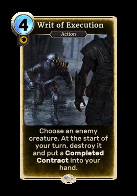 Патент на убийство (Card)