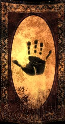 Estandarte Hermandad Oscura (Oblivion)