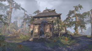 Здание в Деревне Грязного Дерева 3