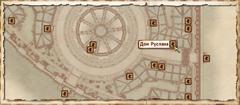 Дом Руслана. Карта