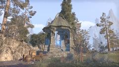Дорожное святилище Долины скал