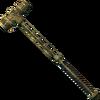 Двемерский молот (Skyrim)