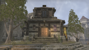 Здание в Анвиле 17