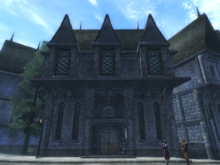 Здание в Скинграде (Oblivion) 7