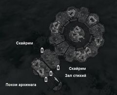 Арканеум