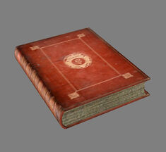 Книга (Oblivion) 9