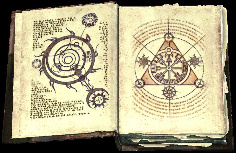 Oghma Infinium – wnętrze (Skyrim)
