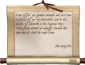 Mysterious Note (Oblivion).png