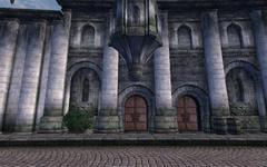 Дом Довина Арена