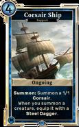Корабль корсаров (Старая)