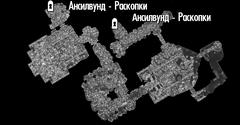 Ансилвунд - Погребальные чертоги (план)