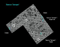 Поместье Златоцвет - план - первый этаж