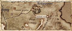 Геройский холм. Карта