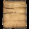 Рецепт—Зелье сопротивления огню(2)