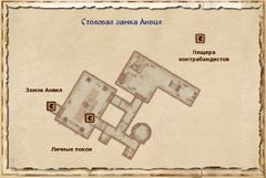 Замок Анвил - столовая - план